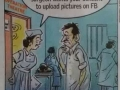 The actual role of Consent in Medicine - Funny and Hilarious Medical pictures
